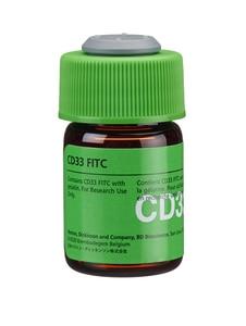 FITC小鼠抗人类CD33 P67.6 RUO(GMP)